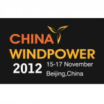 China Wind Power 2012