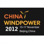 China Wind Power 2012