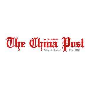 Media Partner_The China Post